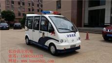 湖南长沙电动巡逻车 电动治安巡逻车价格