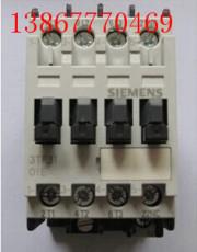 3TF31西门子接触器