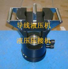 導線液壓機起訂價格