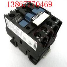 LC1D2510交流接触器价格