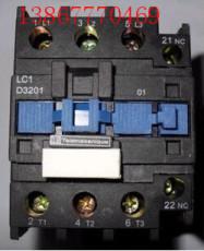 LC1D3210交流接触器寿命长