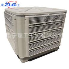 2015熱銷工業降溫設備 工業冷風機