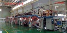 上海电子加工厂设备回收 电子厂生产线回收