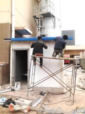 聯東幽谷彩鋼房隔斷制作 彩鋼房倉庫搭建