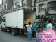 东莞到沧州专线直达 每日发车 上门提送