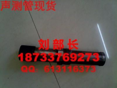 许昌声测管施工技术要求找刘部长