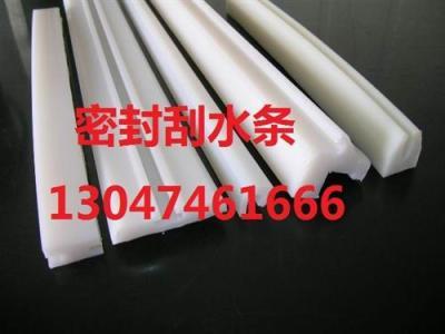 料仓聚乙烯滑板 20mm高分子PE衬板生产厂家