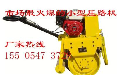 生产厂家低价促销的手扶式单轮的小型压路机