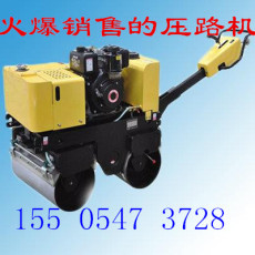 手扶式小型单轮汽油压路机全球路面都在用