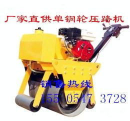 大轮径手扶式压路机的生产厂家在山东