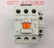 GMD-32直流接觸器電流