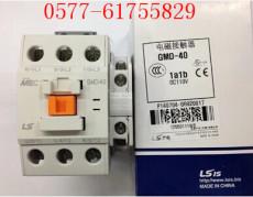 GMD-40直流接觸器價格