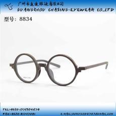 廣州市追逐眼鏡有限公司