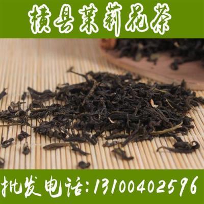 广西横县茉莉花茶 浓香型绿茶毛尖 茶叶批发