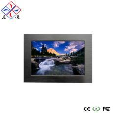 7寸安卓電容屏工業一體機/工控一體機