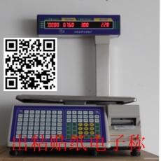 天津销售超市打印条码电子称 维修大华条码