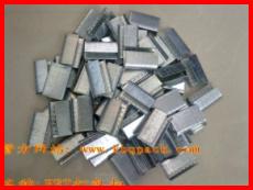 广州PET打包扣 越秀PET塑钢扣子