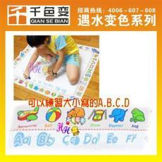千色变 厂家生产特种丝印滴水油墨 遇水变色