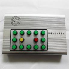 FM电梯无线对讲 FM电梯无线双工对讲