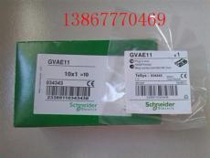 GV2断路器辅助触头GVAE11
