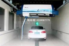 杭州全自动洗车机全自动洗车机价格自动洗车