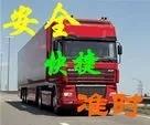 儿童玩具货物运输