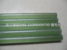 环氧板-环氧批发-环氧厂家